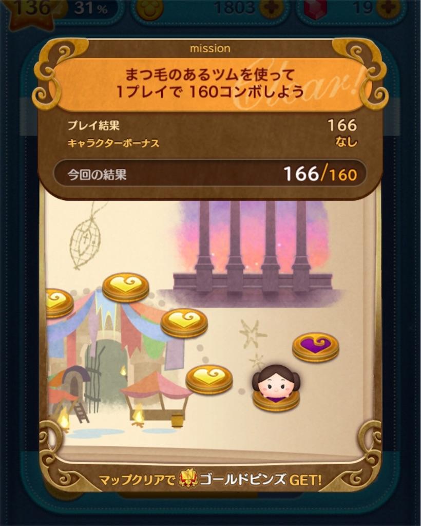 f:id:tomohiko37_i:20180613195429j:image