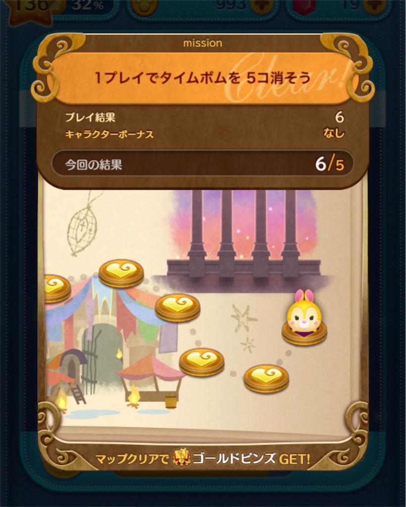 f:id:tomohiko37_i:20180613195432j:image