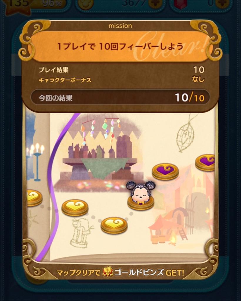 f:id:tomohiko37_i:20180613195436j:image