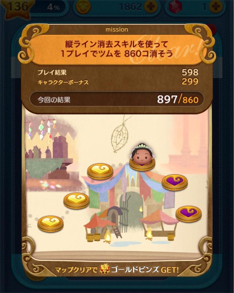 f:id:tomohiko37_i:20180613195440j:image
