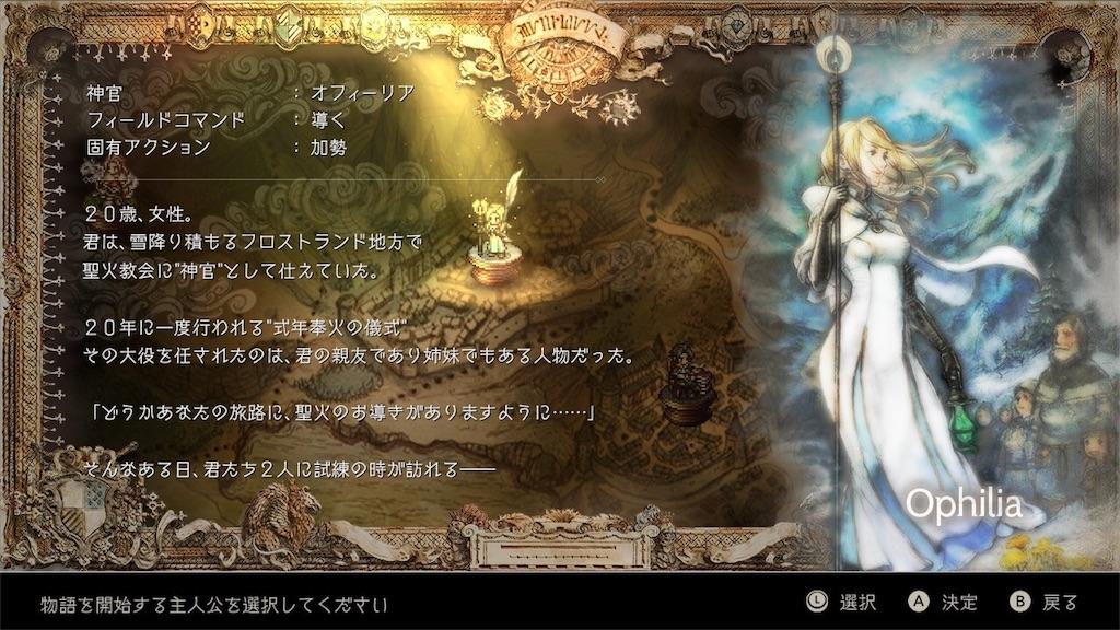 f:id:tomohiko37_i:20180618081555j:image