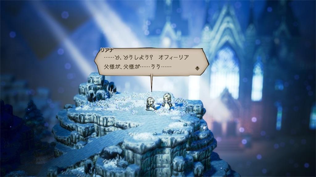 f:id:tomohiko37_i:20180618122703j:image