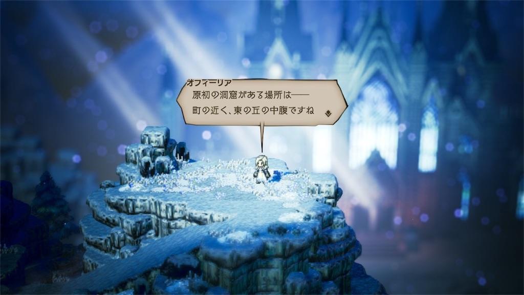 f:id:tomohiko37_i:20180618122707j:image