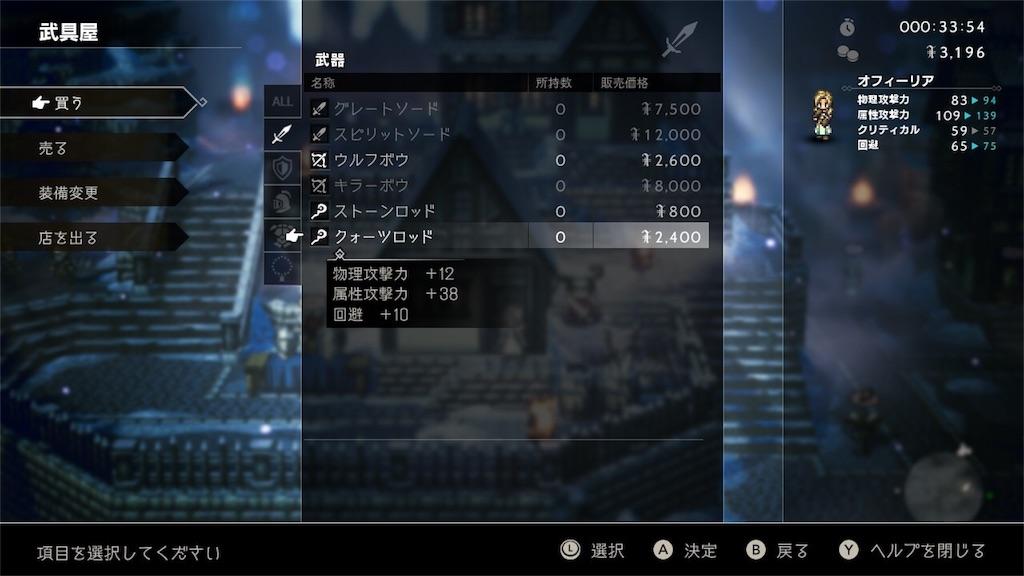 f:id:tomohiko37_i:20180618200806j:image