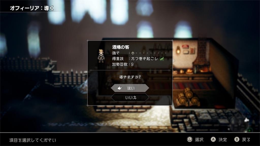 f:id:tomohiko37_i:20180618201046j:image