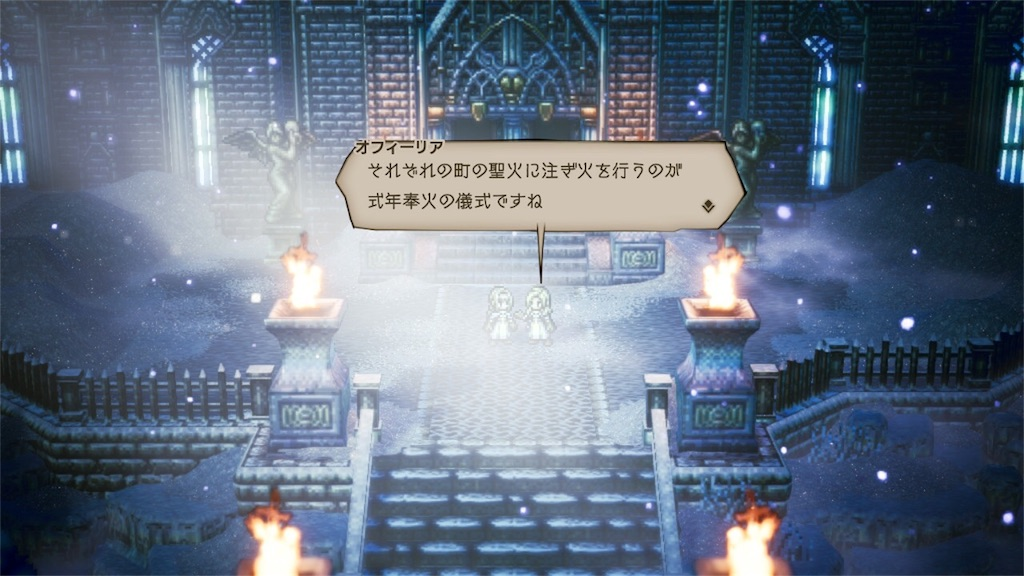 f:id:tomohiko37_i:20180619065655j:image