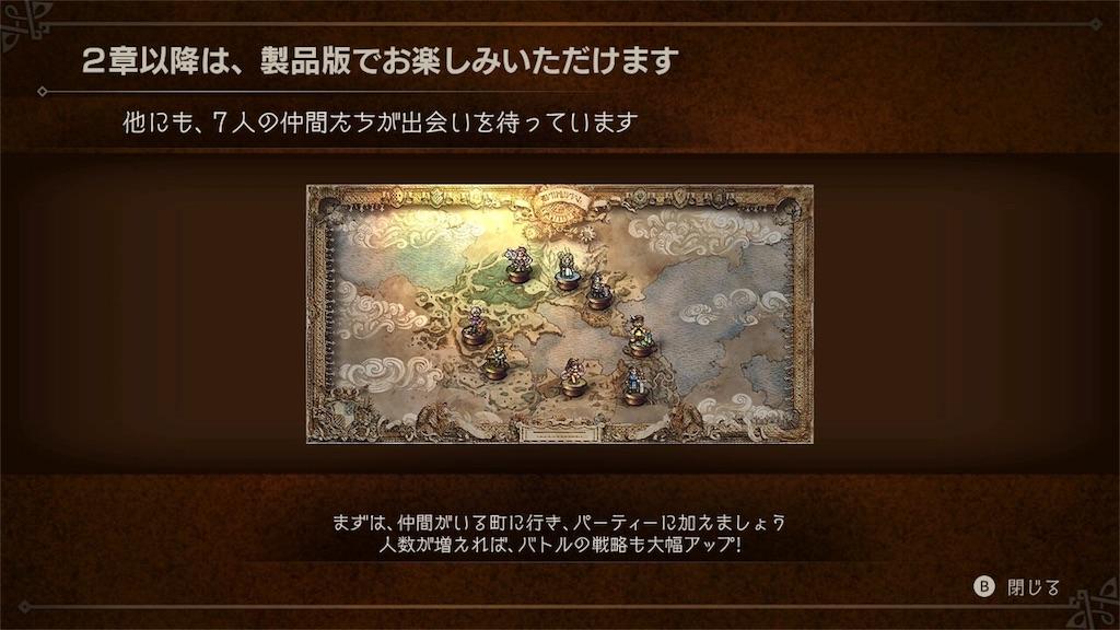 f:id:tomohiko37_i:20180619070142j:image