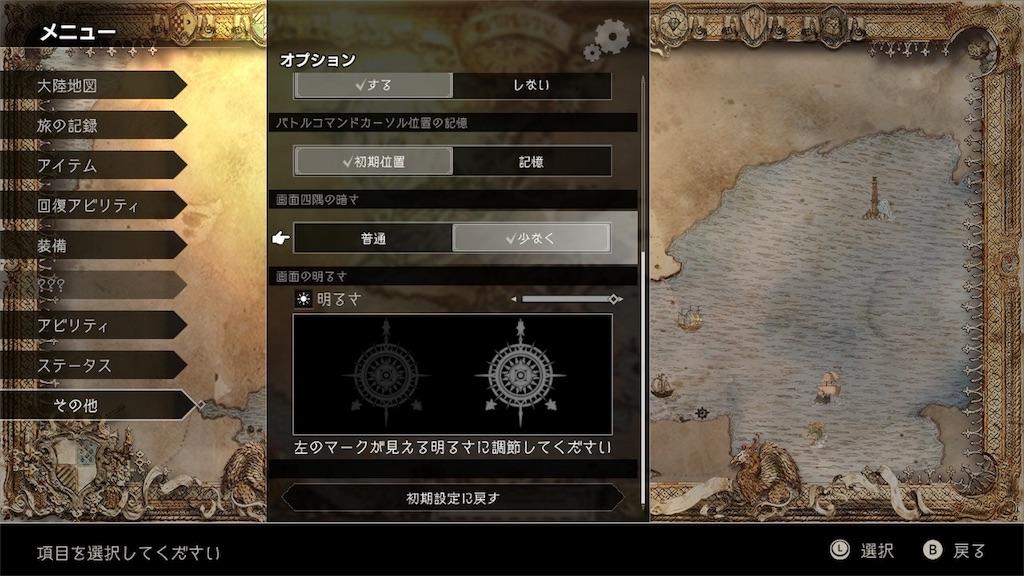 f:id:tomohiko37_i:20180619195926j:image