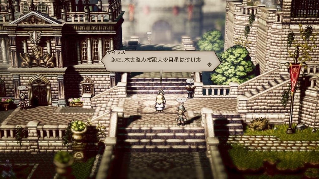 f:id:tomohiko37_i:20180620062600j:image