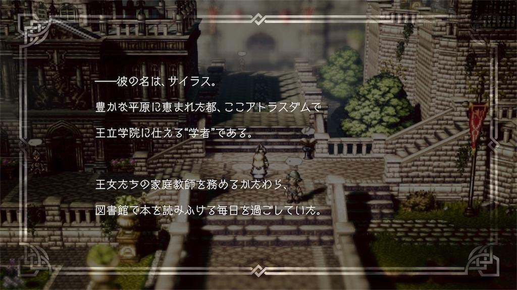 f:id:tomohiko37_i:20180620062633j:image