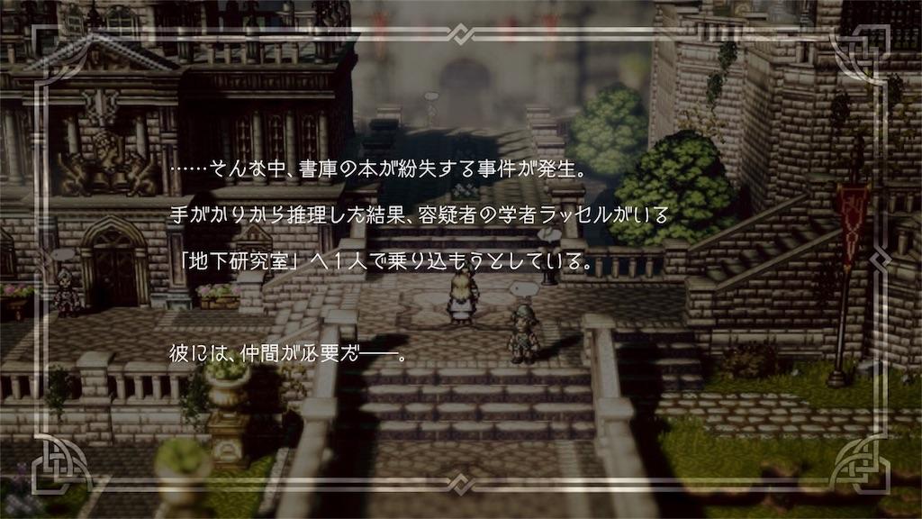 f:id:tomohiko37_i:20180620062724j:image