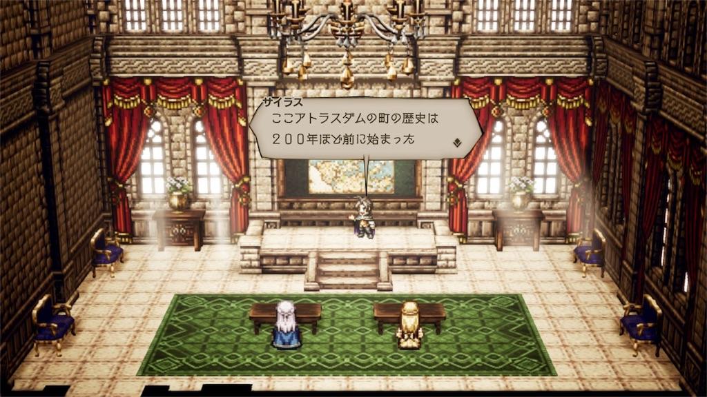 f:id:tomohiko37_i:20180620063902j:image