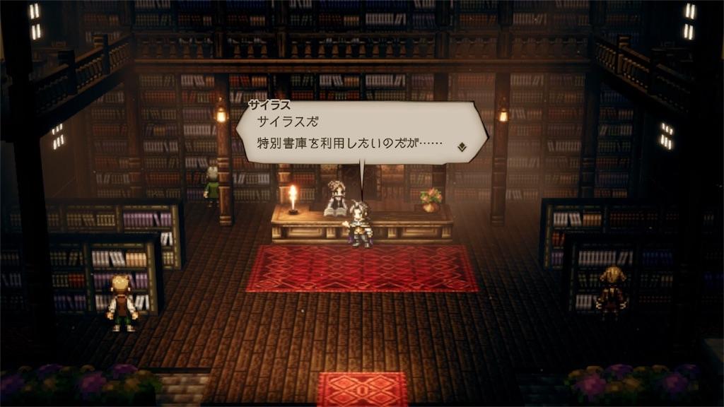 f:id:tomohiko37_i:20180620063920j:image