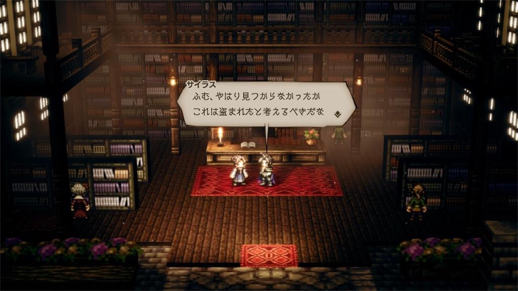 f:id:tomohiko37_i:20180620063943j:image