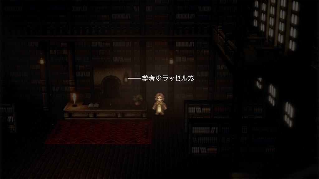 f:id:tomohiko37_i:20180621061220j:image
