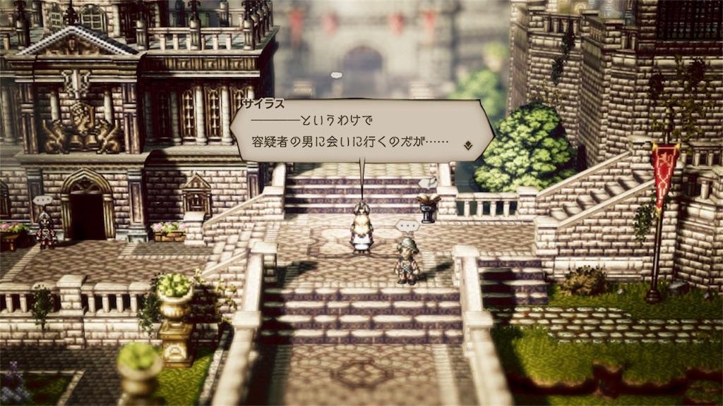 f:id:tomohiko37_i:20180621061224j:image