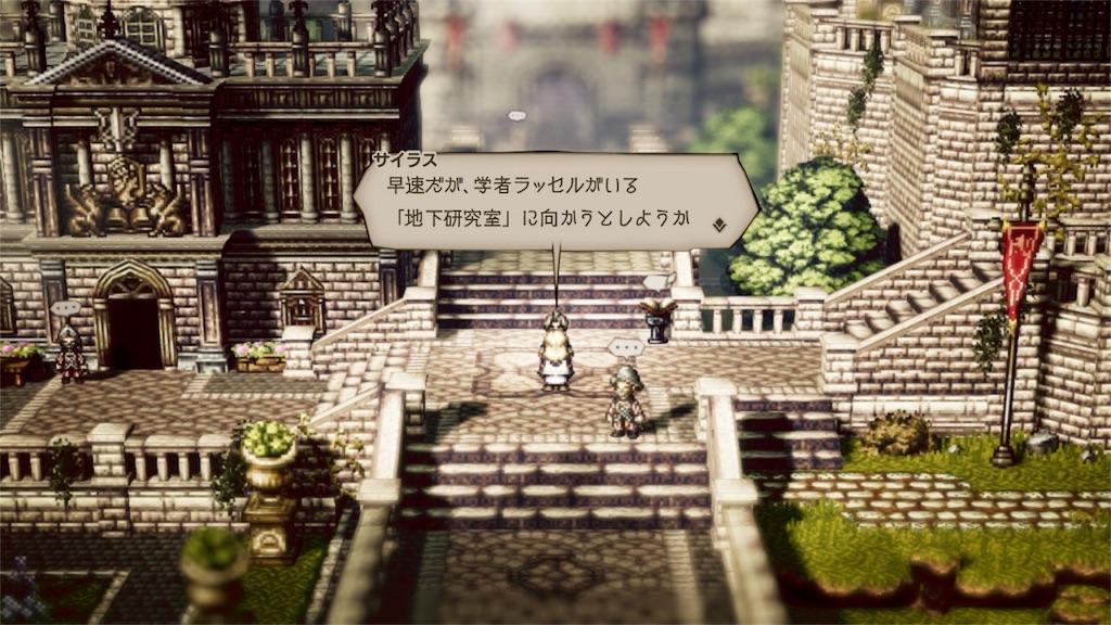 f:id:tomohiko37_i:20180621203142j:image
