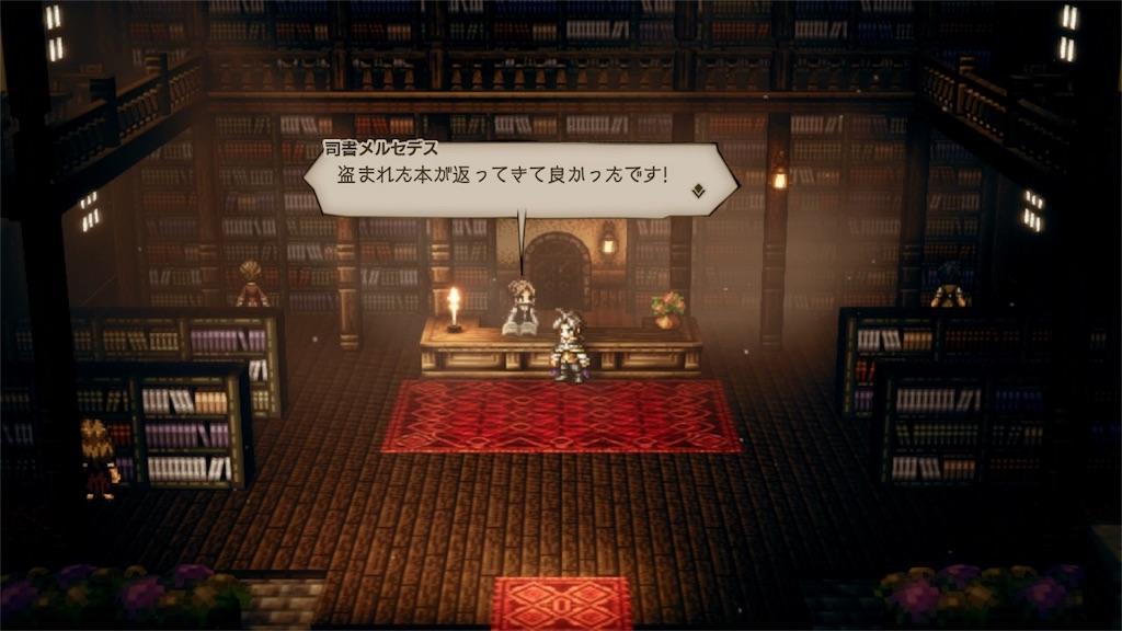 f:id:tomohiko37_i:20180621203146j:image