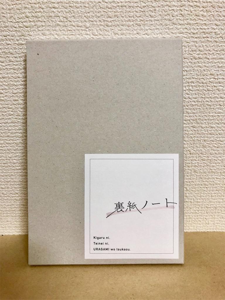 f:id:tomohiko37_i:20180625060544j:image