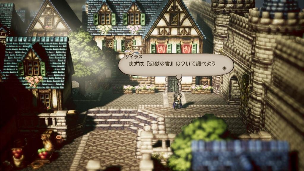 f:id:tomohiko37_i:20180626194953j:image