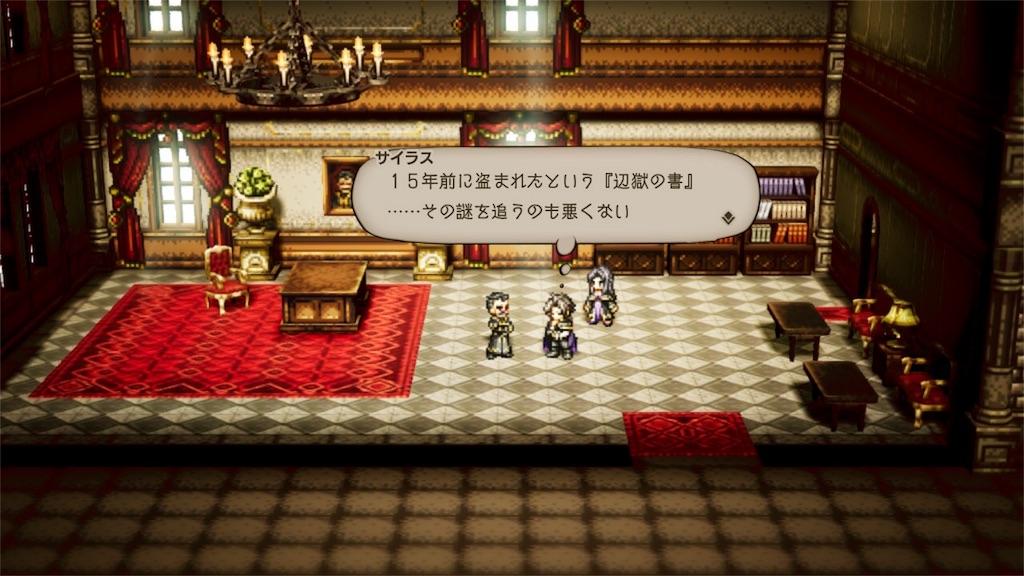 f:id:tomohiko37_i:20180626194957j:image