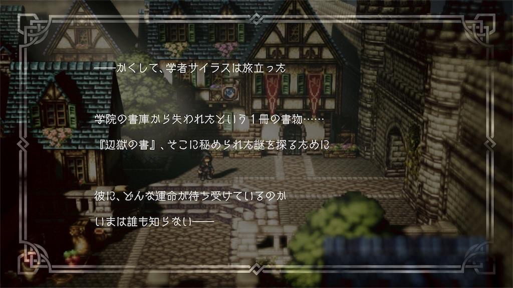 f:id:tomohiko37_i:20180626195008j:image