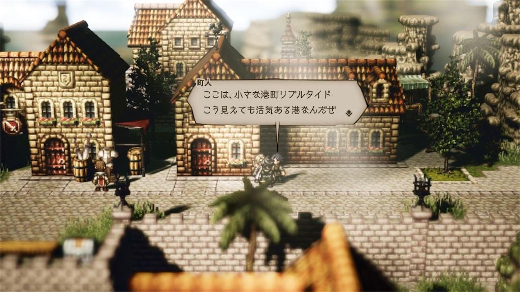 f:id:tomohiko37_i:20180627065749j:image