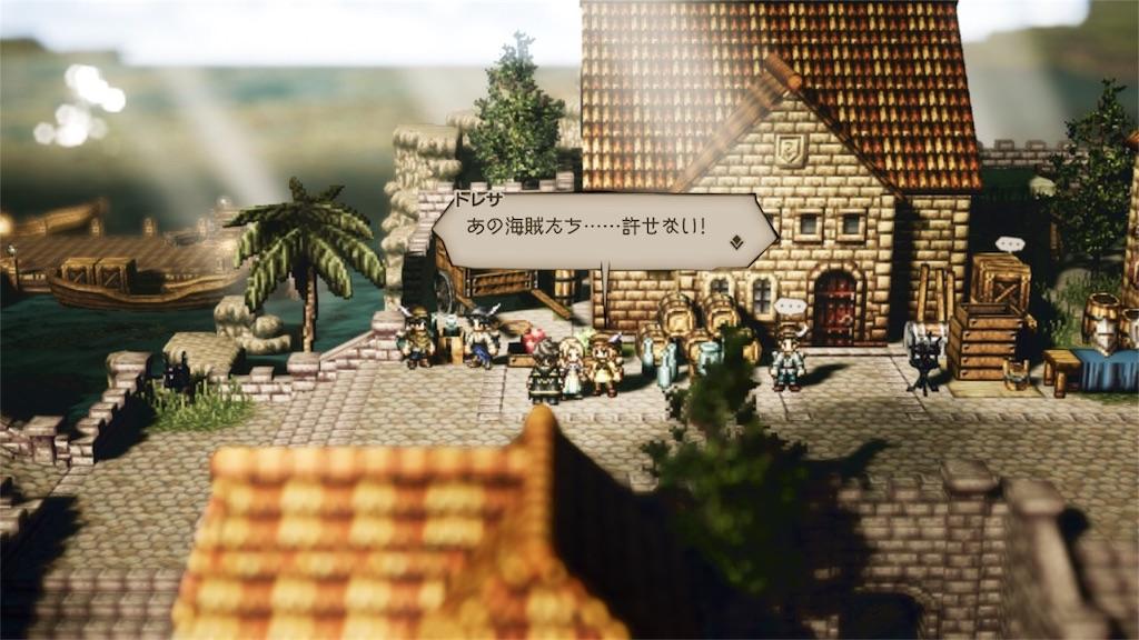f:id:tomohiko37_i:20180627065753j:image