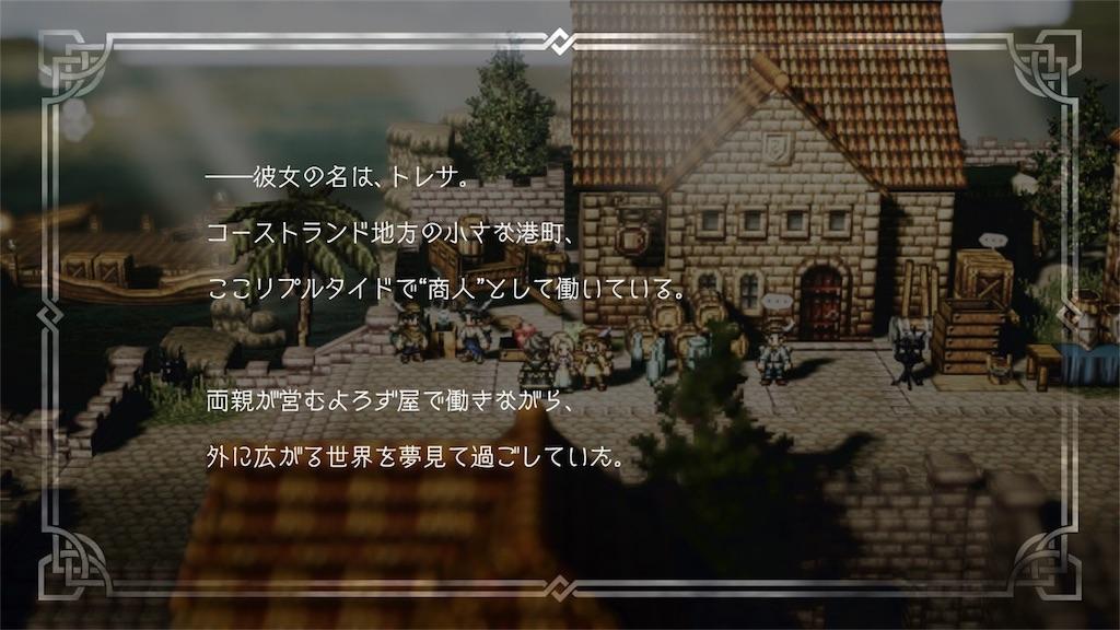f:id:tomohiko37_i:20180627065756j:image