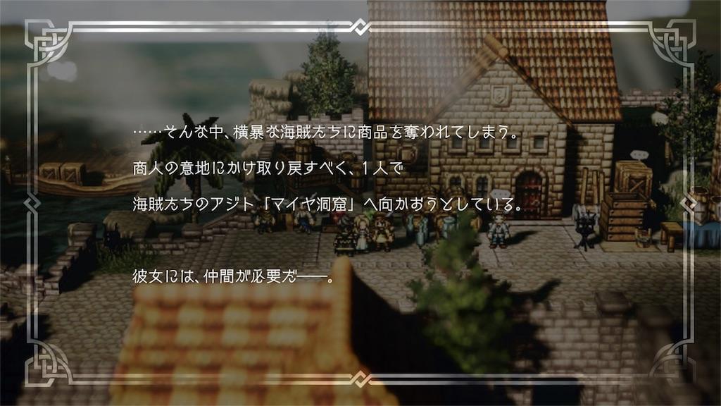 f:id:tomohiko37_i:20180627065759j:image