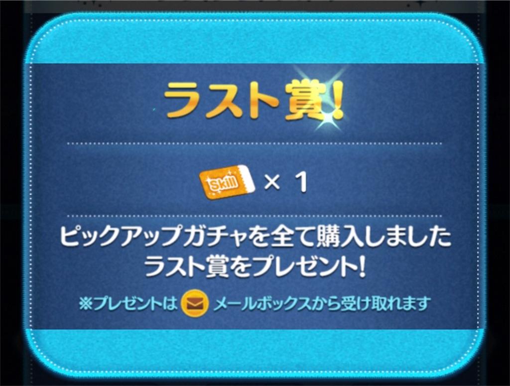f:id:tomohiko37_i:20180627200320j:image