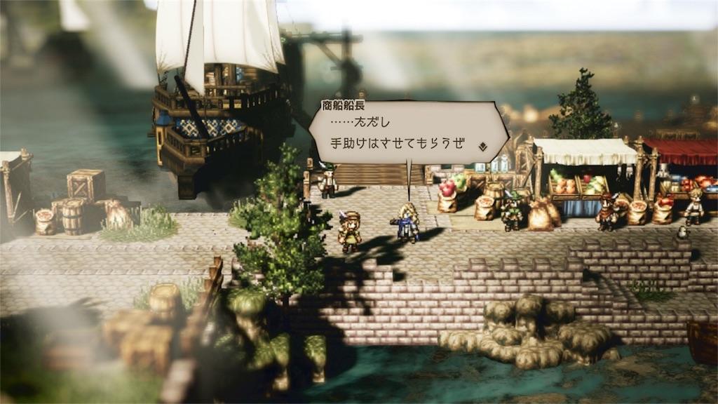 f:id:tomohiko37_i:20180628202556j:image