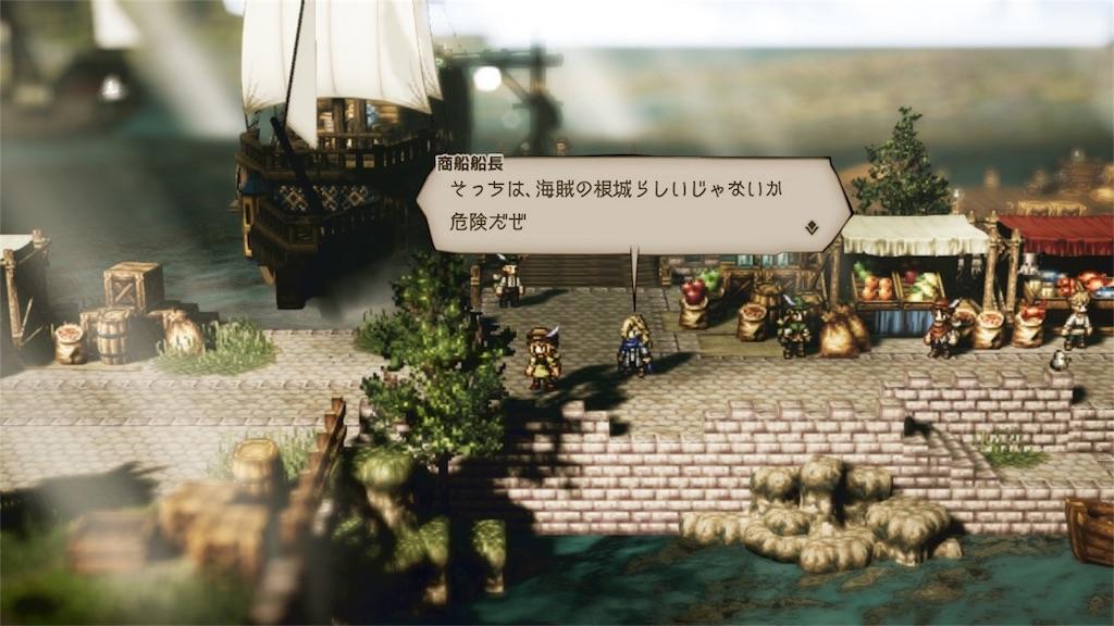 f:id:tomohiko37_i:20180628202611j:image
