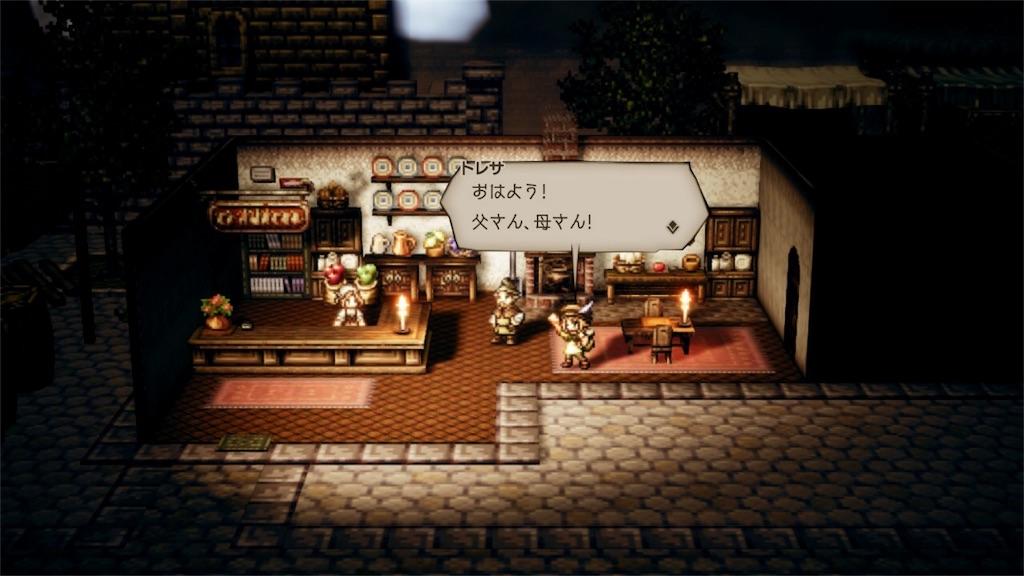 f:id:tomohiko37_i:20180628202637j:image
