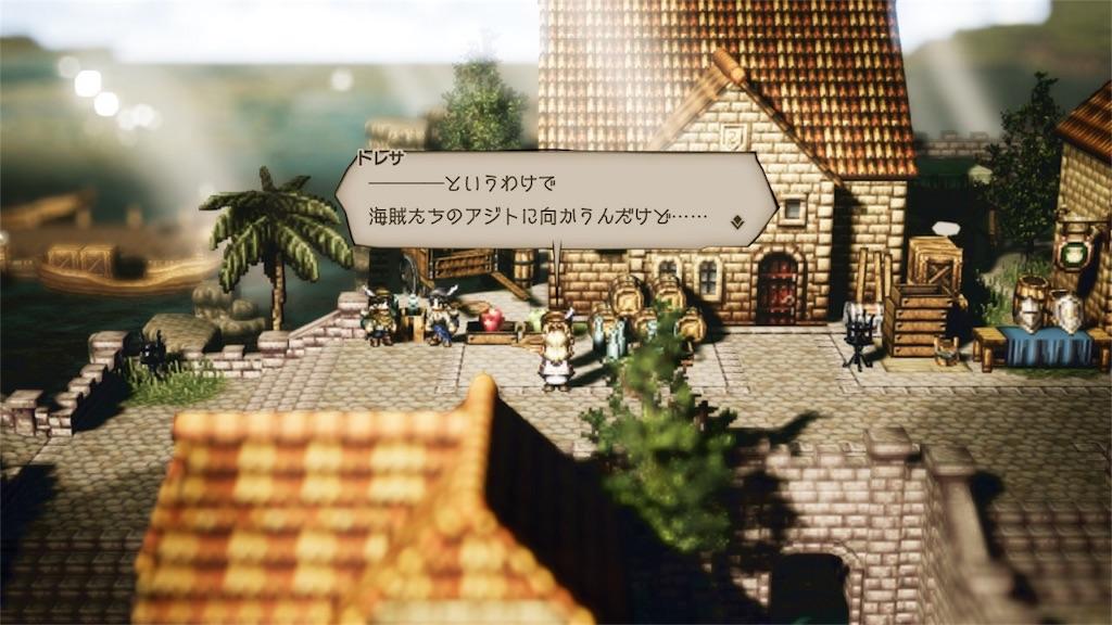 f:id:tomohiko37_i:20180628202641j:image