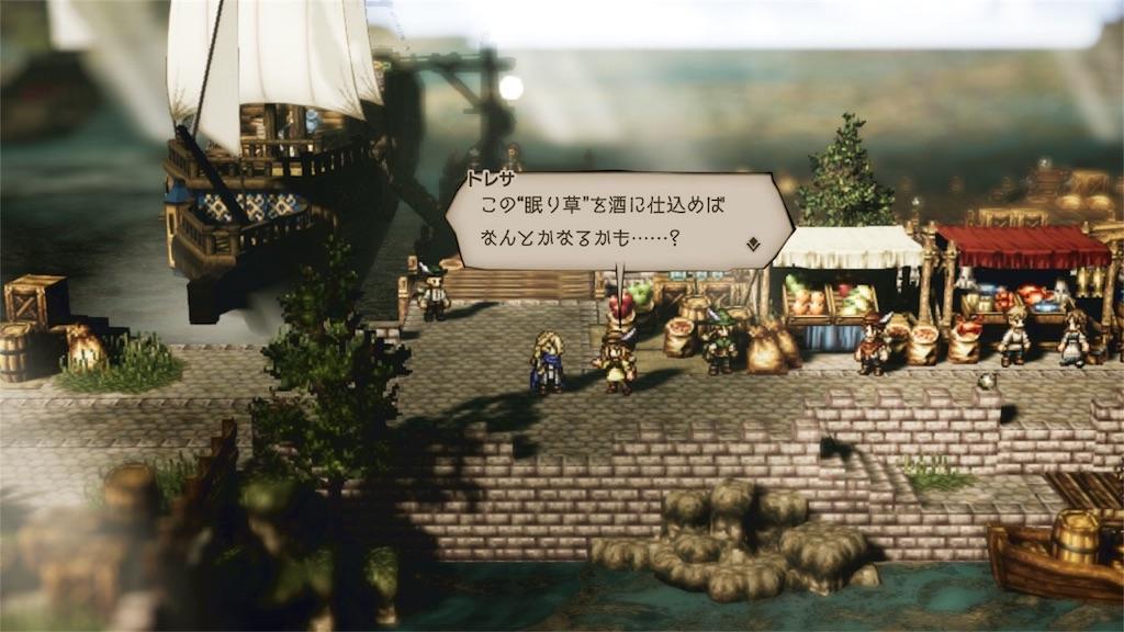 f:id:tomohiko37_i:20180628202658j:image