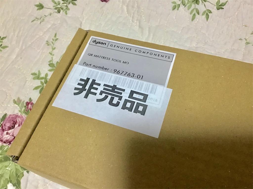 f:id:tomohiko37_i:20180701010216j:image