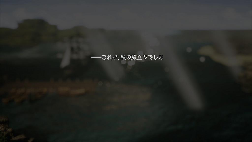 f:id:tomohiko37_i:20180702195240j:image