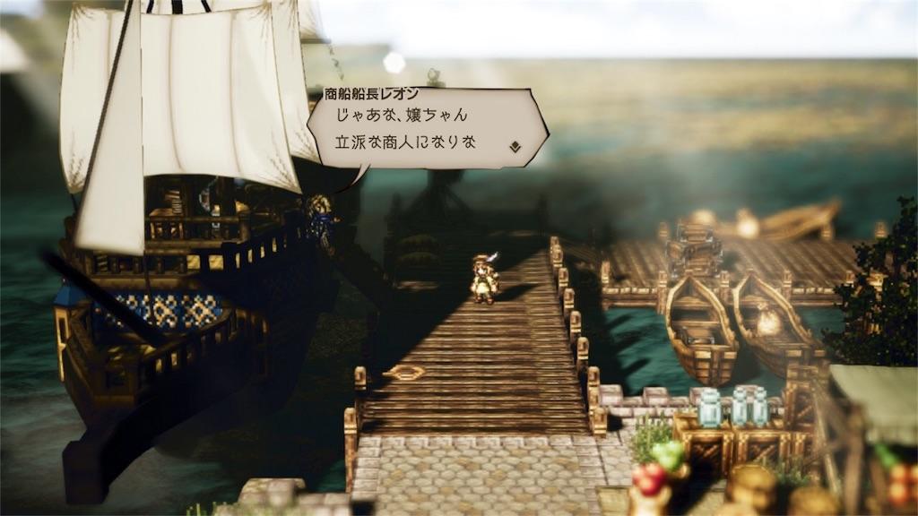 f:id:tomohiko37_i:20180702195244j:image