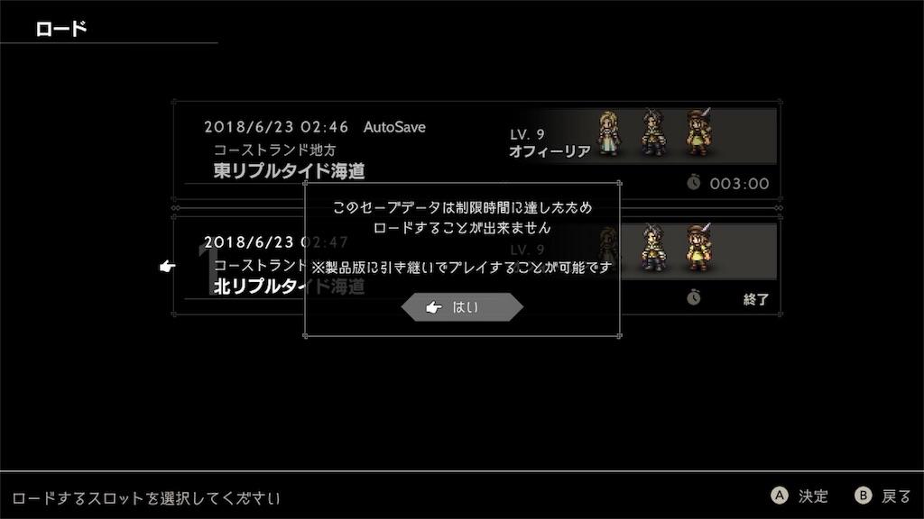 f:id:tomohiko37_i:20180702195358j:image