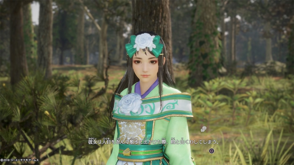 f:id:tomohiko37_i:20180706185336j:image