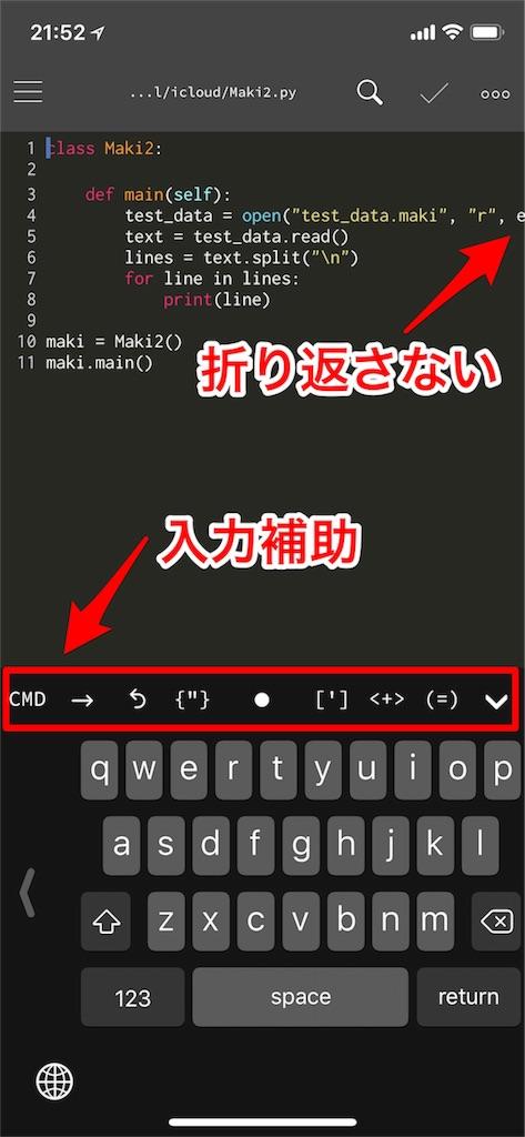 f:id:tomohiko37_i:20180709073514j:image