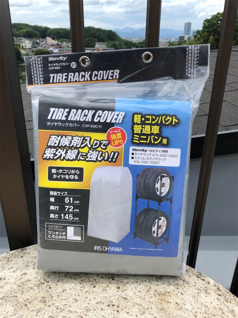 f:id:tomohiko37_i:20180709082404j:image