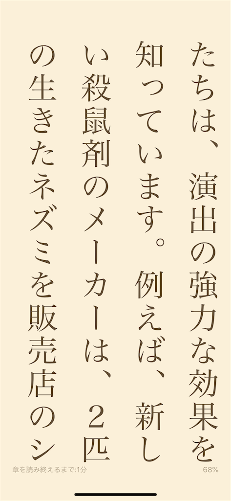 f:id:tomohiko37_i:20180709085146p:image