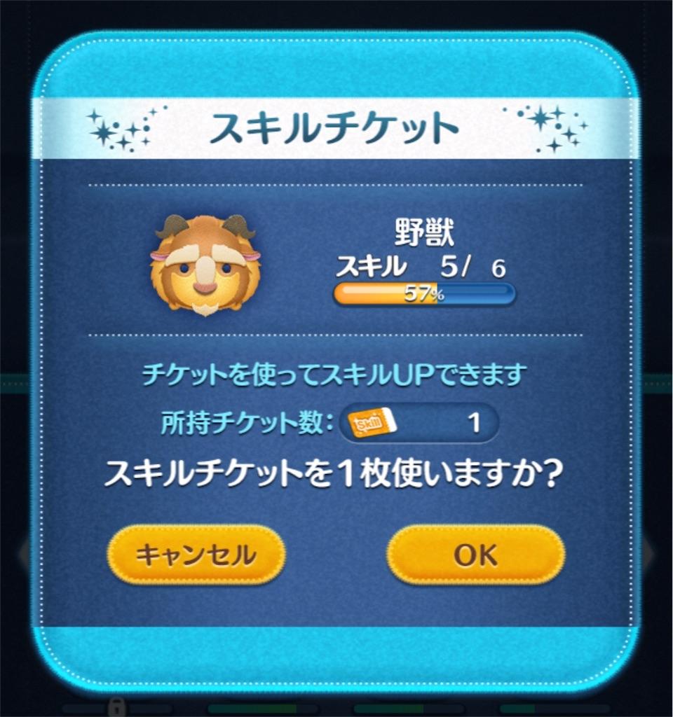 f:id:tomohiko37_i:20180712063605j:image