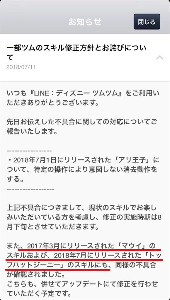 f:id:tomohiko37_i:20180712064153j:image