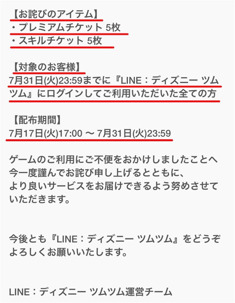 f:id:tomohiko37_i:20180712064156j:image