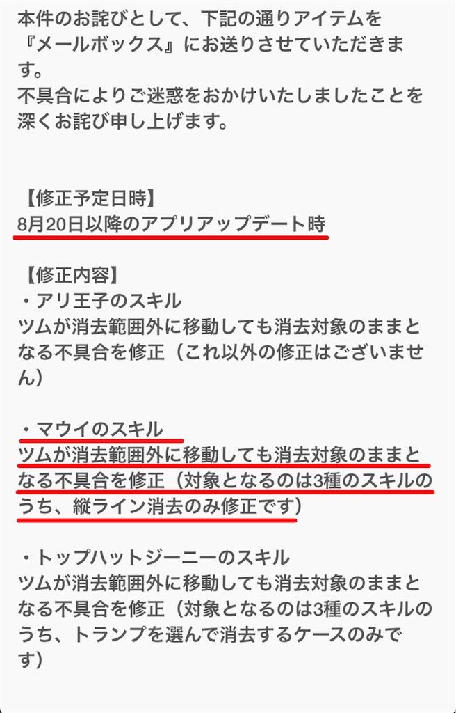 f:id:tomohiko37_i:20180712064159j:image