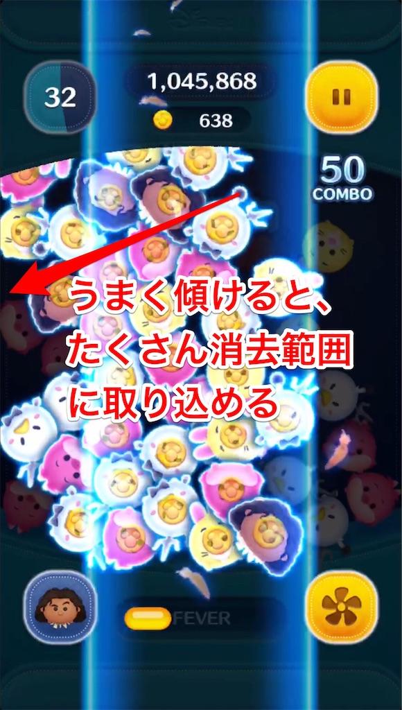 f:id:tomohiko37_i:20180712070058j:image