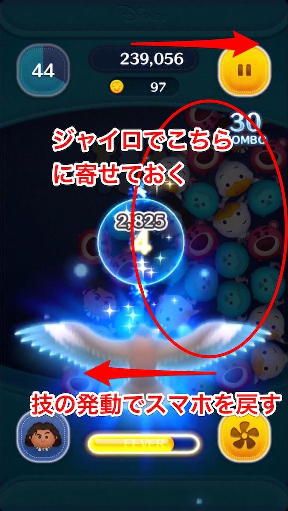 f:id:tomohiko37_i:20180712070102j:image